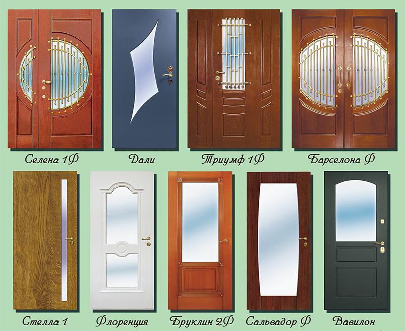 Двери с панелями МДФ вставка зеркало и стекло