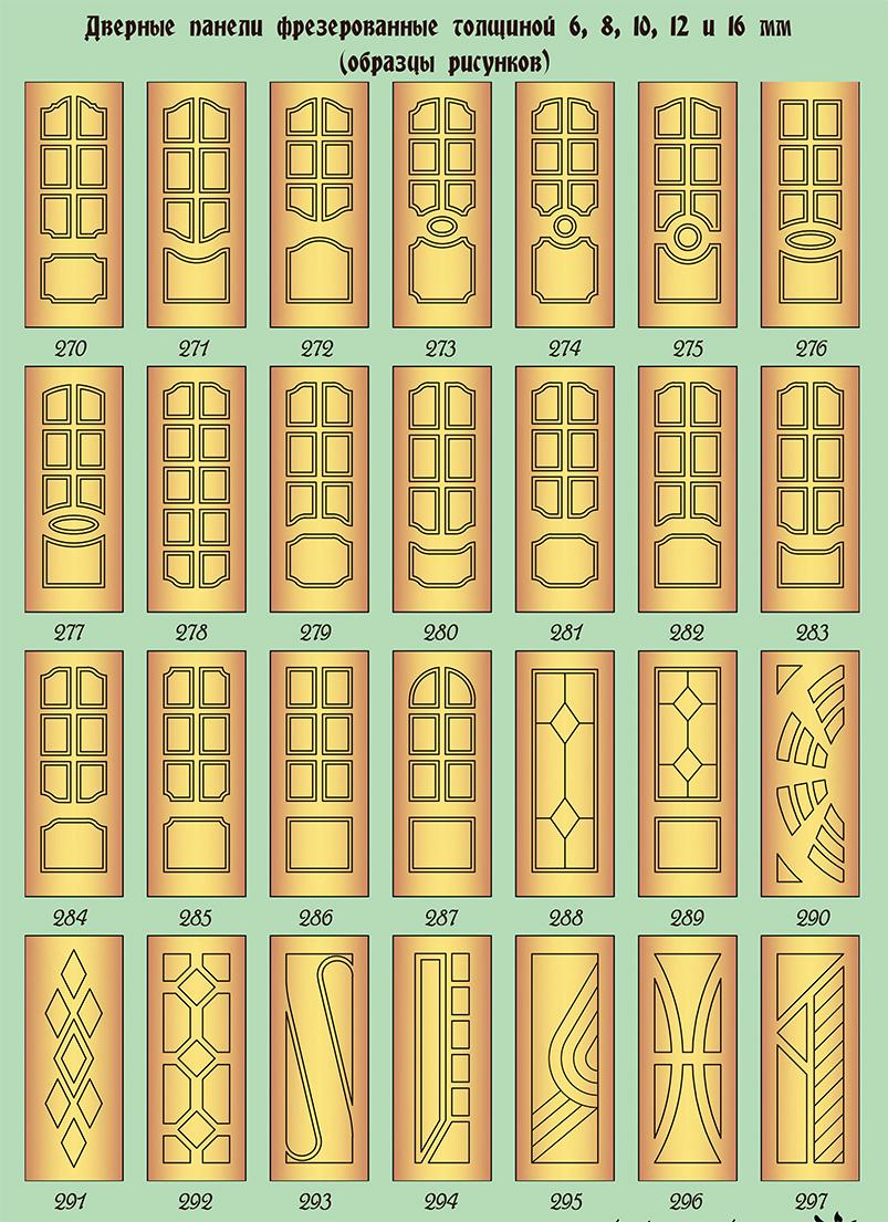 дверные панели фрезерованные 6 мм